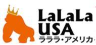 ラララ・アメリカ